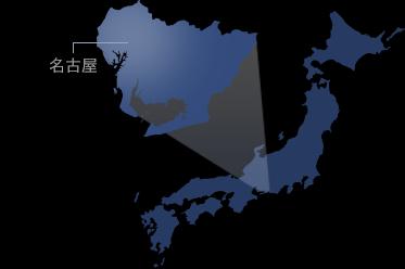 小牧、名古屋、qmsへのアクセス